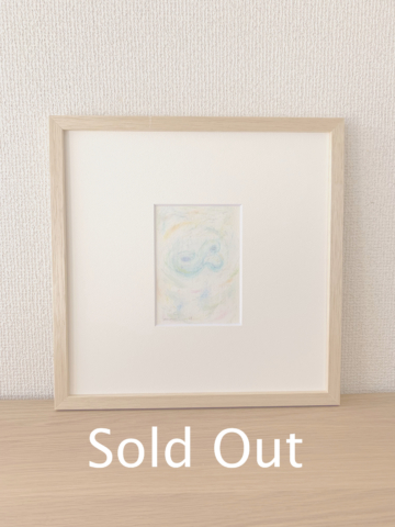 Ⅲ.Chiron Sold Out