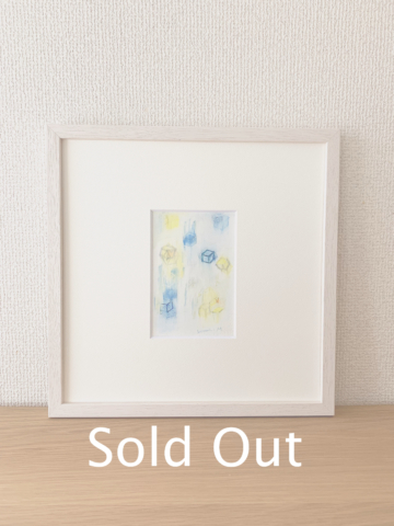 Ⅳ.Cosmic Cube Sold Out