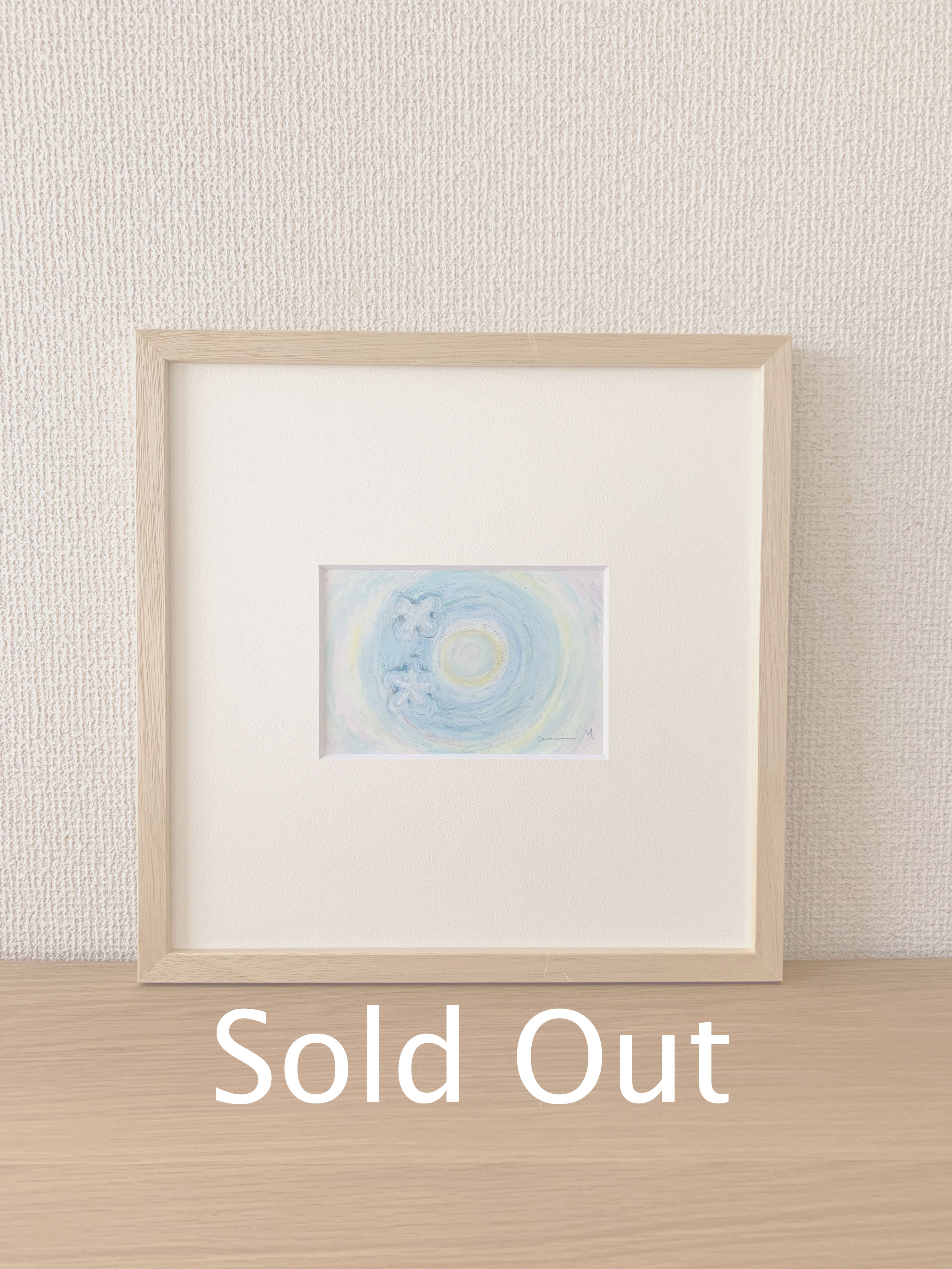 Ⅰ.Lemuria sold out