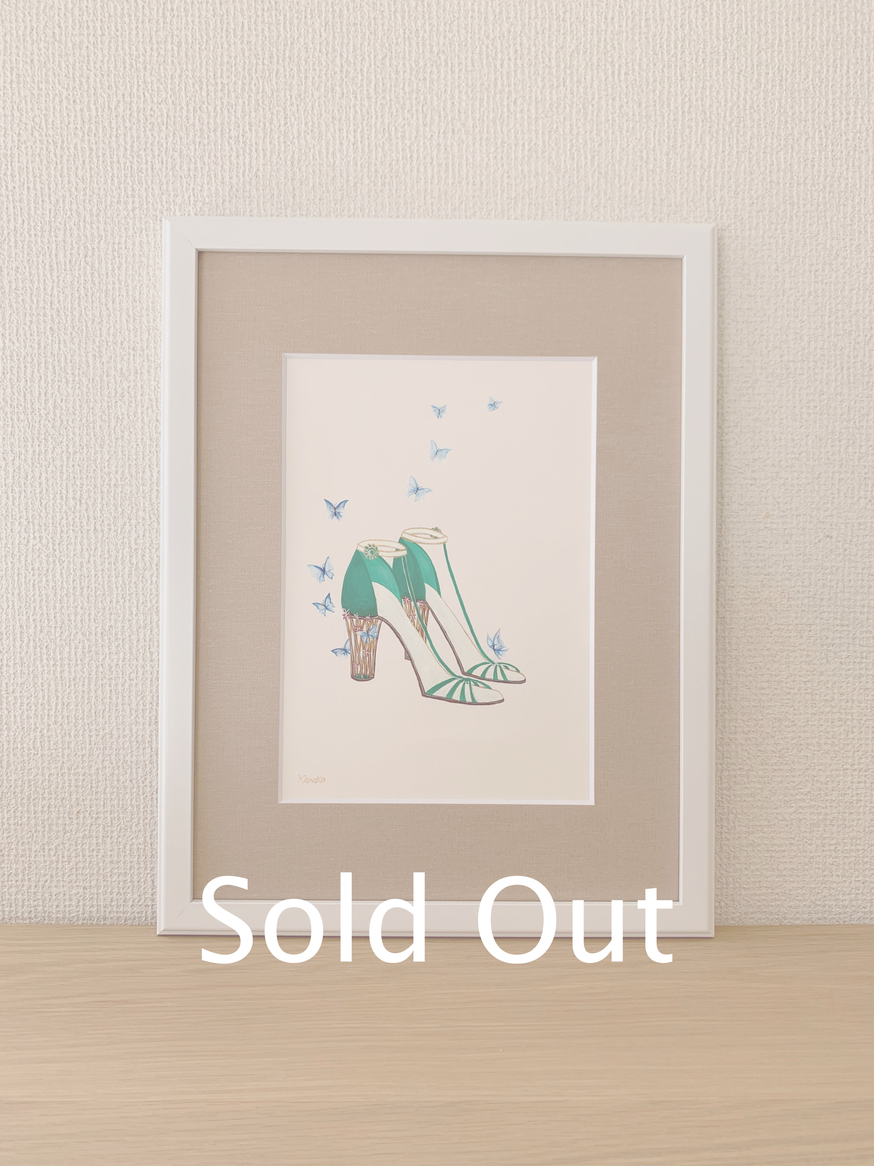 Butterfly Sold Out