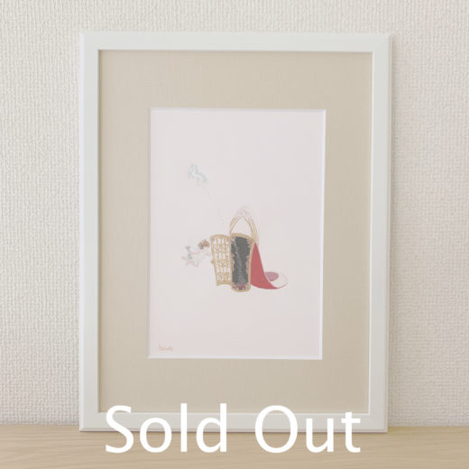 Key-sold out