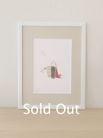 Key Sold Out