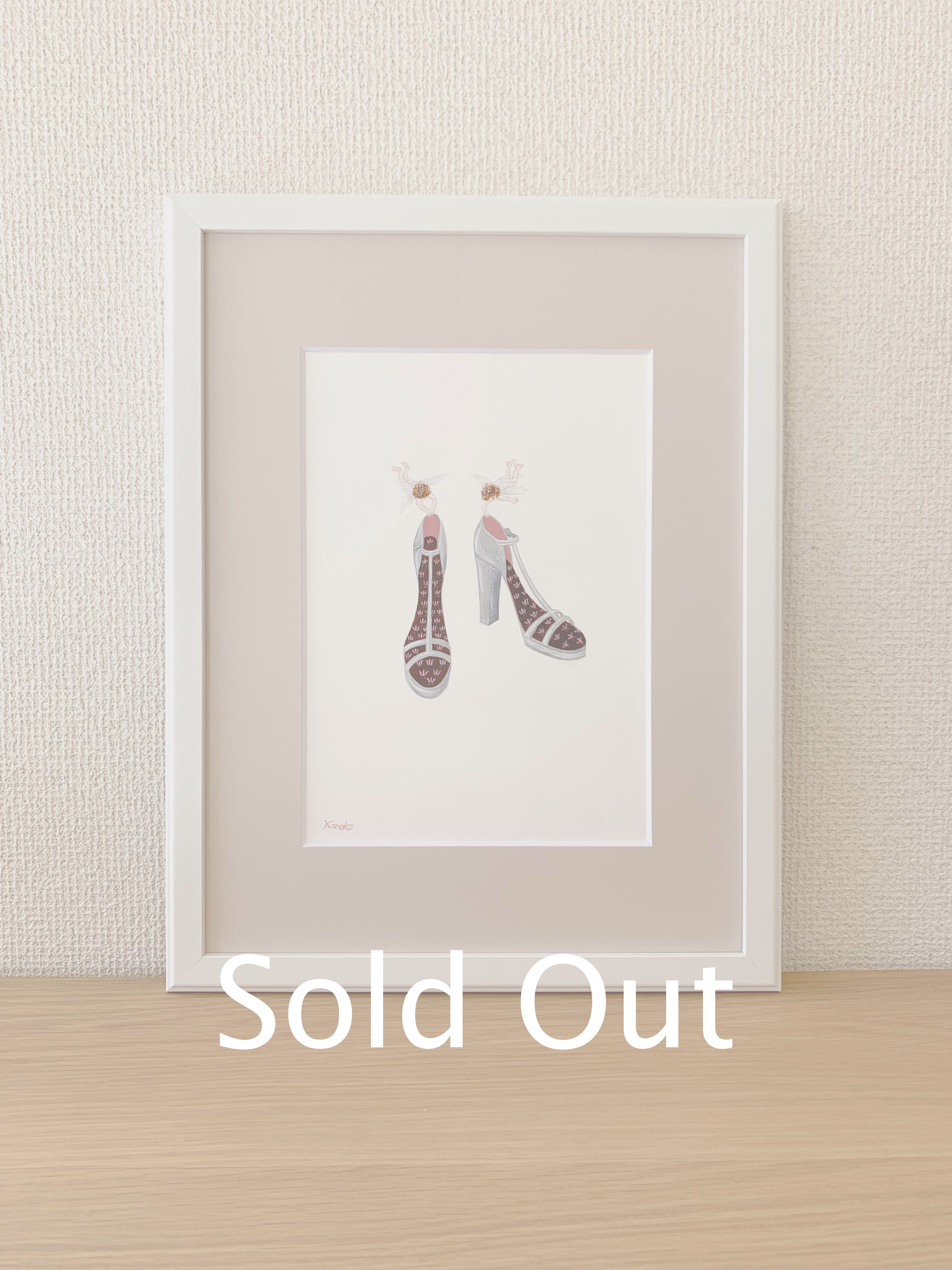 Myself sold out
